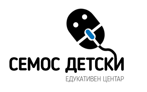 Семос Едукација